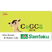 Santokuコジカカード