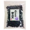 志賀商店 丹波黒豆甘納豆画像1
